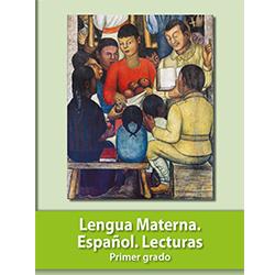 Libro de Lecturas Primer 1 Grado Primaria