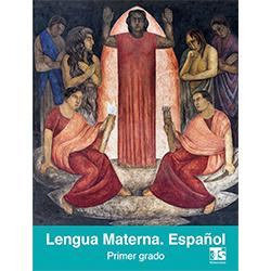 Libro de Lengua Materna Español Primer 1 Grado Secundaria